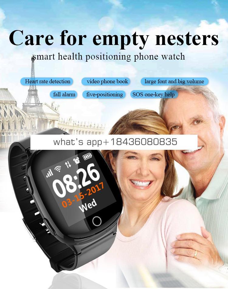Ce rohs approved Professional WiFi GPS positioning smart watch tracker sos emergency kids elderly health watch