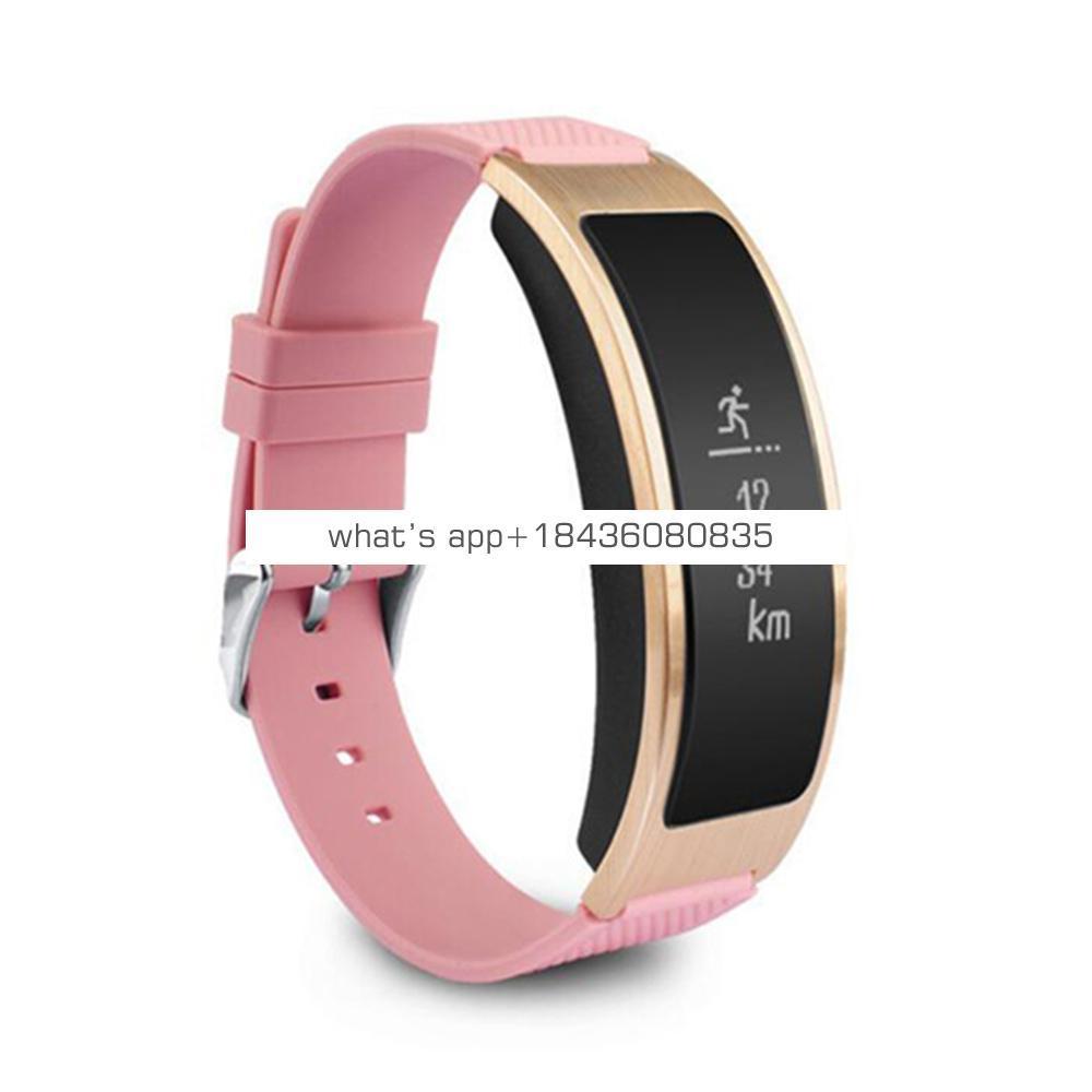 Tastefully Pinkgold I8 Bracelet Wristband Dynamic Heart Rate Touch Screen Smart Bracelet