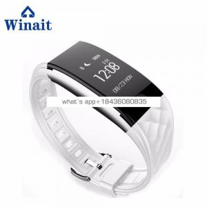 2017 new S2 smart bracelet with Bicycle-riding mode,WeChat Sports,Multiple movement mode
