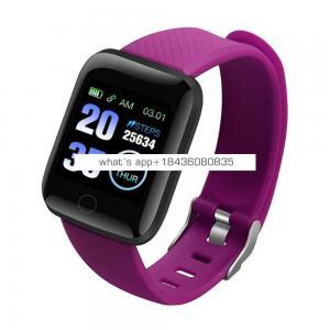 2019 Newest Model D13 Model Zinc Alloy Material IP67 Waterproof Colorful Screen Smart Bracelet