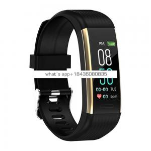 2019 Waterproof R1 Fitness Smart Bracelet with Heart Rate Monitor