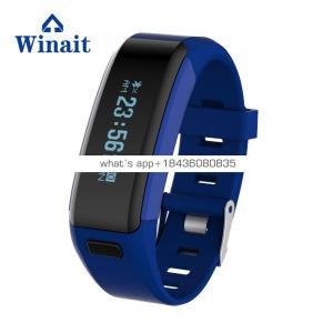 BT push: support (caller, SMS, Messenger, APP news reminder), fashionable, new, sports, smart wristbands