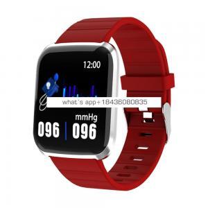CE ROHS IP67 Waterproof Blood Pressure Monitor 116Pro Smart Watch Bracelet