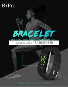 Custom  Factory High Quality  touch screen  Smart Bracelet Waterproof IP67 Smart Watch Connect digital watch