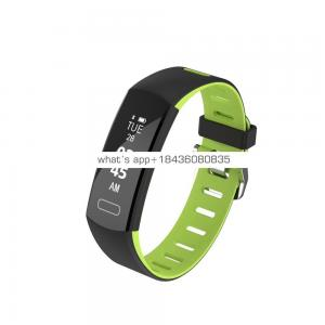 Latest thin heart monitor smart watch customize mode and brand fitness tracker bracelet watch for sport