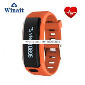 Multifunctional bracelet for detecting waterproof movement