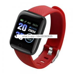 OEM Manufacturing D13 Waterproof Fitness Tracker Smart Watch Bracelet