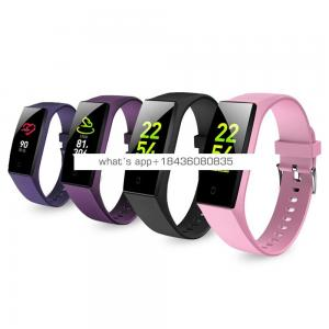 Private Label Waterproof V18 Fitness Tracker Smart Watch Bracelet