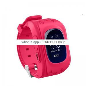TKYUAN Children Baby Smart Watch Q50 Locator Tracker SOS Emergency Anti-Lost Smart Wrist Watch Sos Kids Watch