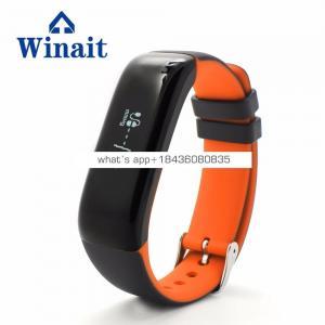 Waterproof smart bracelet P1 with Pedometer Calorie burned Vibrate clock 90mah Battery