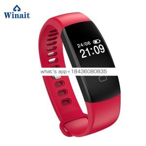 Winait F08HR smart bracelet with Vibration Real time vibrate to remind,Distance Track,0.49 OLED display