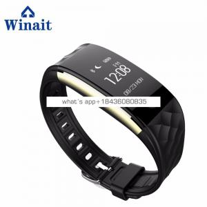 Winait Water-proof wireless bracelet S2 with PS movement,Trajectory,Historical records, track sharing