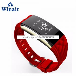 s2 heart rate smart BT bracelet, pedometer fitness BT wristband